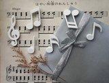 witte muzieknootjes magneten