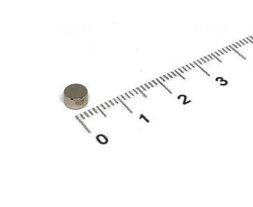 Schijfmagneet 5x3 mm neodymium N40