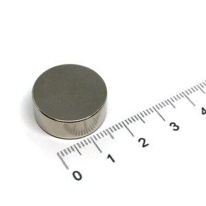 schijfmagneet 20x8 mm N35